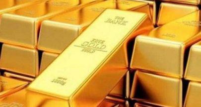 هل سنضطر الى بيع إحتياطي الذهب؟ image