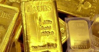 الذهب يتراجع في ظل ارتفاع الدولار image