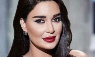 بالصورة: سيرين عبد النور تطمئن محبيها على صحة إبنها image