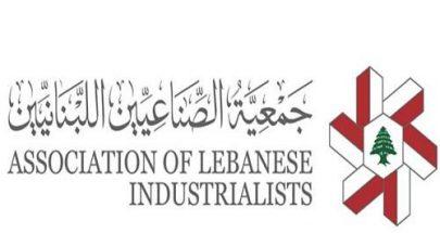 جمعية الصناعيين: الشكر لكل مصنع دعم حملة توفير مواد التعقيم للسجون image
