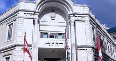 اعتصام تحذيري لعمال بلدية طرابلس للمطالبة بحقوقهم image
