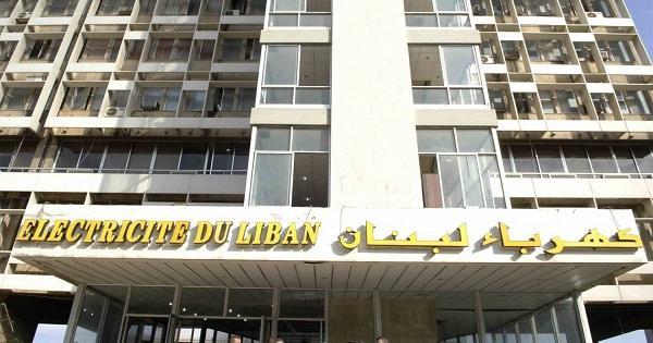 من شركة كهرباء لبنان الى رماد... image