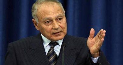 ابو الغيط لجنبلاط: الجامعة العربية مستعدة لتقديم كل انواع المساعدة للبنان image