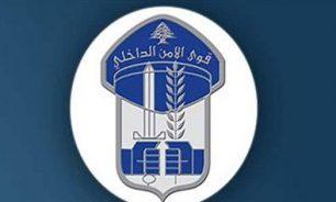 """قوى الأمن: لا خطة لوزارة الصحة تحت شعار """"المديرية"""" image"""