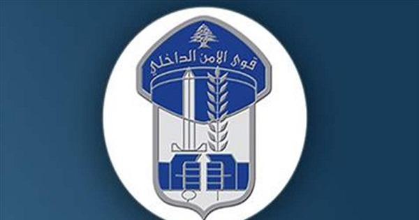 قوى الأمن: لا خطة لوزارة الصحة تحت شعار
