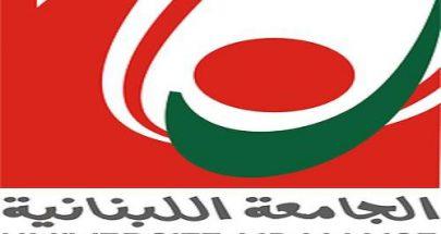 """الهيئة التنفيذية للمتفرّغين في """"اللبنانية"""": لإنجاز هذه الملفات سريعاً! image"""