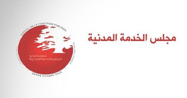 www.lebanonfiles.com