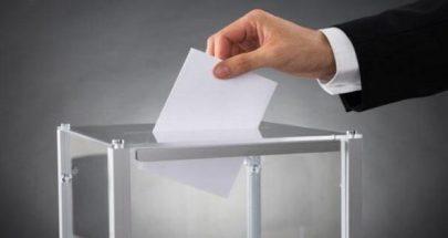 تحضير لانتخابات 2022 النيابية image