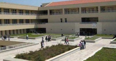طرد طالبَين من الجامعة اللبنانيّة... بجرم إبداء الرأي image
