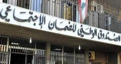 كركي جدد نفي خبر على مواقع التواصل: لعدم تداوله وترويجه image