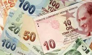 الليرة التركية تواصل الهبوط image