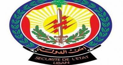مدير أمن الدولة في الجنوب ينفي اعتداء عنصر على متظاهر في صيدا image