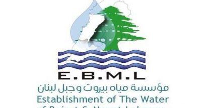 إعادة المياه إلى مجاريها في جرود جبيل image