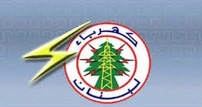 """الضمان: مكتب """"كهرباء لبنان"""" الجديد يباشر العمل في الجديدة image"""
