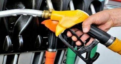 استقرار في سعر صفيحتي البنزين... والمازوت انخفض 1100 ليرة image
