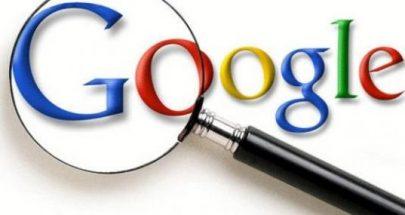 """""""غوغل"""" يواكب الالتزام بإجراءات الحجر! image"""