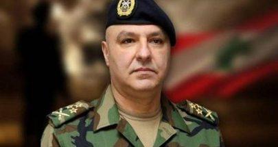 """بالصورة: قائد الجيش يدشّن طريق """"شهداء عرسال"""" image"""