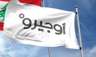 توقف الانترنت في بقاق الدين بسبب عطل طرأ على التجهيزات image