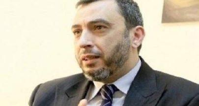 الحوت: التدقيق المالي والجنائي المطلوب كذبة كبيرة على اللبنانيين image