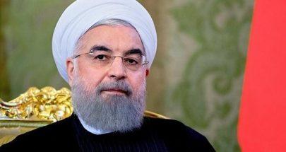 روحاني: الولايات المتحدة تكرر حسابات صدام حسين الخاطئة image
