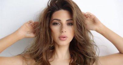 مفاجأة من ميريام فارس.. أغنية باللهجة العراقية لجمهورها image
