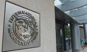 البنك الدولي جاهز لتقديم مليار دولار لدعم الاقتصاد اللبناني image