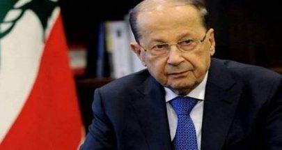 """الرئيس عون: الخطة الاقتصادية المالية أشرفت على الانتهاء... ونعوّل على """"سيدر"""" image"""