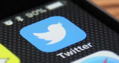 """""""تويتر"""" تتيح للمستخدمين التحكم في هوية المتفاعلين مع التغريدات image"""