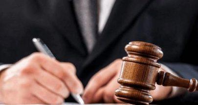 في إطار الخطوات الإصلاحية... قرار للشورى عن القروض السكنية للقضاة image