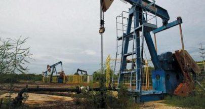 ارتفاع أسعار النفط image
