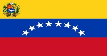 فنزويلا.. المحكمة العليا تغرم صحيفة 13 مليون دولار في قضية تشهير بمسؤول image