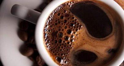 رفع الدعم يطال القهوة! image