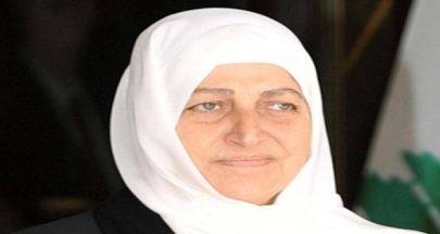 بهية الحريري طالبت وزير المال بصرف مستحقات المدارس الرسمية والمجانية image