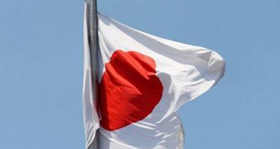 هبة من اليابان لدعم محمية جبل موسى للمحيط الحيوي image