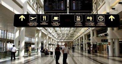 وزارة الصحة: 24 حالة ايجابية على متن رحلات اضافية image
