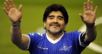 تطور جديد في قضية وفاة مارادونا image