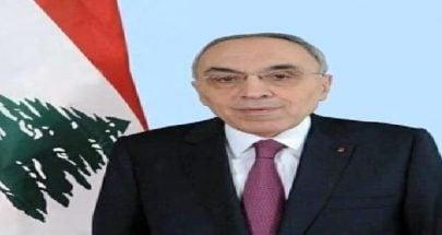 """توافق على حكومة """"محايدة"""" برئاسة نواف سلام... اليكم التفاصيل image"""
