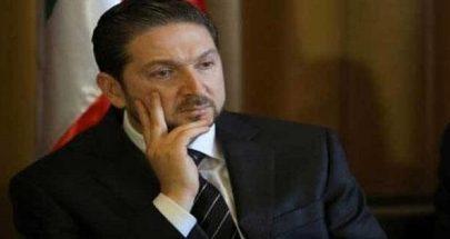 """""""ليبانون فايلز"""": كرامي سيحدد موقفه من الانتخابات الفرعية في 4 نيسان image"""