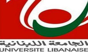 اللبنانية: نشر أخبار مضللة تهدف إلى ضرب الجامعة الوطنية image