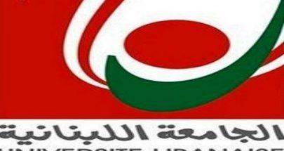 متعاقدو اللبنانية أعلنوا الإضراب لمدة إسبوع image