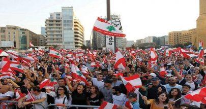 احزاب المعارضة حاضرة في ثورة الغد خشية من تظاهرات رافضة للمس بسلاح المقاومة image