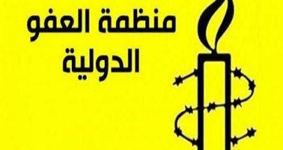 منظمة العفو: ينبغي للبنان وضع حد لمضايقة النشطاء والصحافيين image