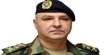 قائد الجيش تفقد ثكنة فرنسوا الحاج في مرجعيون image