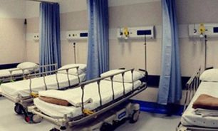 أَسِرّة المستشفيات تمتلئ... وتخبّط في القرارات image