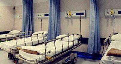 القطاع الطبي في خطر.. هل ستتوقّف عمليات الاستشفاء بسبب شحّ المستلزمات؟ image