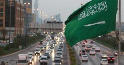 السعودية تحظر دخول اللبنانيين الى اراضيها image