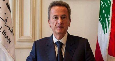 متحدون يتقدّم بشكوى قضائية ضد حاكم مصرف لبنان رياض سلامة image