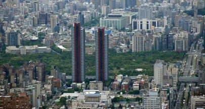 تايوان تطالب مدير منظمة الصحة العالمية بالاعتذار image