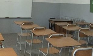 لجنة التربية أقرت اقتراح القانون المتعلق بإجازة تنسيب التلامذة الى صف الفرشمن image