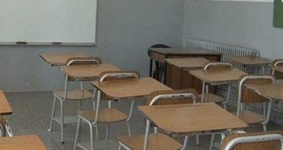 رابطة اساتذة التعليم المهني والتقني: متمسكون بإجراء امتحانات الشهادة الرسمية image